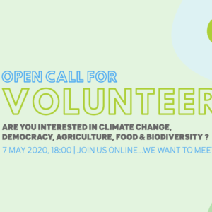 Open call for volunteers
