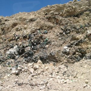 MEPA doublespeak – landfill site selection process should be widened